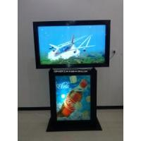 Buy cheap 55 Inch Dual-Side 3D Naked Eye Multi-Media Advertising Player product