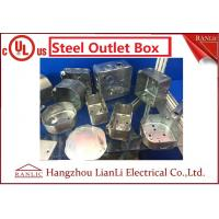 Buy cheap Custom 1mm 1.6mm Square Conduit Box Metal Electrical Boxes UL Listed product