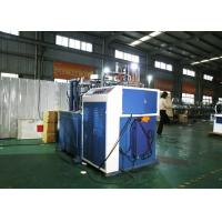 Buy cheap 6 Watt Hot Food / Ice Cream Cup Lid Forming Machine With PLC Controlled product