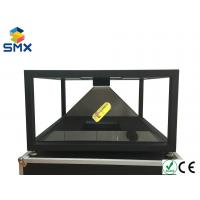 Buy cheap Large Size Virtual imaging 360 Degree Holographic Display , 3D Holo Advertising product
