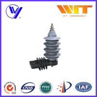Buy cheap 15KV Distribution Power Networks Metal Oxide Surge Arrester Gapless with Kema Tested product
