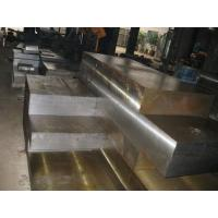 Buy cheap plastic mould steels/P20/P20+Ni/420-1.2311/1.2738/718/S136/1.2083/1.2316 product