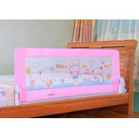 Buy cheap 1.5m Queen Size Adjustable Bed Guard Rail Prevent Baby Falling Down product