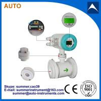 Buy cheap China Cheap Stainless Steel Flowmeter for Sea Water/ Drinking Water/ Milk product