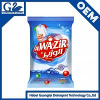Buy cheap products imported soap powder/washing detergent laundry powder/Washing Powder product