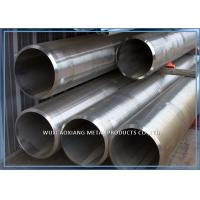 """Buy cheap A312-TP316H SMEAMLESS BE SCH80S ,SIZE 12"""" STAINLESS STEEL PIPE FOR INDUSTRIAL product"""