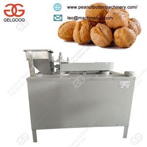 China Factory PriceBlack Walnut Cracking Shelling Hulling Machine Price For Sale on sale