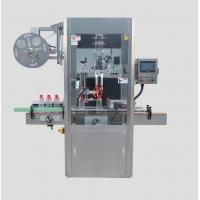 Buy cheap bottle label steam heating shrink tunnel, sleeve label applicator product