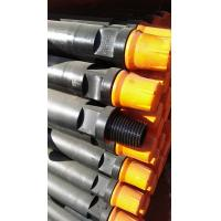 Buy cheap API Reg and F thread DTH Drilling Rods used for Water well drilling in mine and from wholesalers