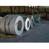 Buy cheap JIS AISI 430 Stainless Steel Coil Roll No. 1 Surface Strip Hot Rolled1000mm 1219mm Width for industrial Usage product