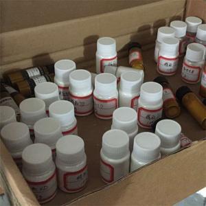 Buy cheap Qualidade superior Carubicin com preço do bom (CAS: 50935-04-1) product