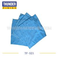 Buy cheap Microfiber Cloth product
