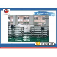 Buy cheap Industrial 2 Stage RO System Purification Water Treatment Systems from wholesalers