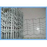 Buy cheap Reinforced Mesh - Pipe - Line Welded Wire Mesh Low Carbon Steel Wire product