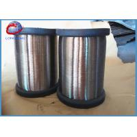 Buy cheap High Tension Strength Stainless Steel Coil Wire 0.025-5.0mm Wire Size product