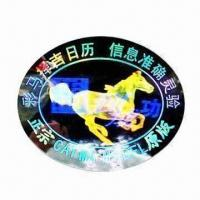 Buy cheap Anti-counterfeit Laser Label, Various Designs and Shapes are Available product