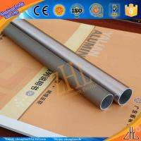 Buy cheap Supply aluminium 6063 t6 profile indoor guardrail round aluminium pipe product