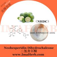 Buy cheap GMP Manufacture ISO Certified nhdc 98% from Felicia@imaherb.com  neosperidin dihydrochalcone product