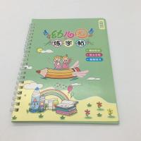 Buy cheap Chinese Factory Wholesale Stationery Set Custom Draw Practice Painting Copybook for Kids product