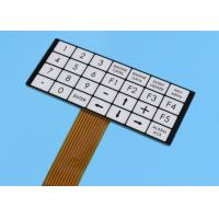 Buy cheap Electronic Rigid Flexible Printed Circuit Board RoHS With Silk Screen Printed product