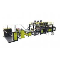 Buy cheap Air Bubble Sheet Extrusion Air Bubble Packing Machine DYF -1600 Reliable product