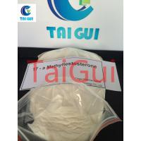 Buy cheap Trestolone Base Raw Steroid Powders MENT 7α-Methylnandrolone Trestolone For Muscle Gain 3764-87-2 white from wholesalers