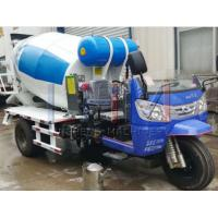 China Ling Heng Small Concrete Mixer Truck - used for mixing and transporting the concrete from factory to construction site on sale