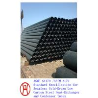 Buy cheap ASME SA179/ASTM A179 steel pipe product