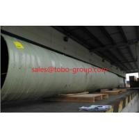 Buy cheap Alloy Steel Pipe--A335 P1 product