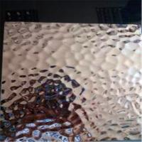 Buy cheap Stainless Steel  Hammered  Sheet 304 316 grade Embossed Pattern 1219*2438mm Size from wholesalers