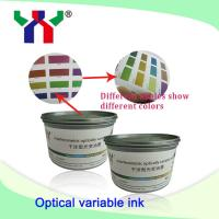 Buy cheap screen / gravure printing optical variable ink product