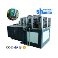 Buy cheap 50 / 60HZ Paper Tube Forming Machine Dimension 2500 ×1800 ×1700 MM product