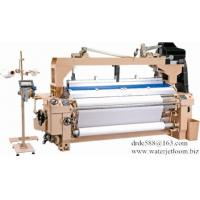Buy cheap 230CM TWO COLOR WATER JET LOOM CAM product