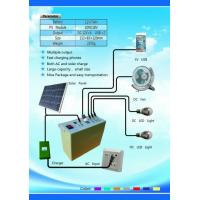 Buy cheap 10W MINI PORTABLE  SOLAR  SYSTEM /SOLAR POWER SYSTEM/SOLAR ENERGY SYSTEM  ON OR OFF GRID from wholesalers