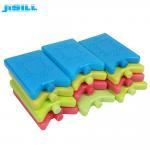 Buy cheap Nontoxic Rigid Plastic Refreezable Ice Blocks 200Ml Blue Freezer Packs product