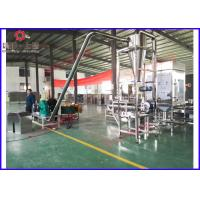 Buy cheap Full Automatic Baby Food Nutrition Powder Processing Extrusion Machine product