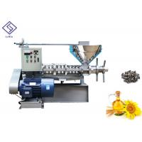 China Large Automatic Screw Oil Expeller , Durable Sunflower Oil Press Machine on sale