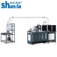 Buy cheap competitive price high speed Stable Running Paper Coffee Cup Making Machine made in china product