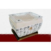 Buy cheap Small Fire Sense Japanese charcoal ceramic BBQ grill  Manufacturer product