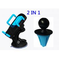 Buy cheap Sucker Design In Car Vehicle Cell Phone Holder , 55mm-100mm Width product