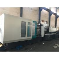 Buy cheap Energy Savings Plastic Injection Molding Machine With Intelligent Control Unit product