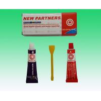 Buy cheap Multi Purpose Epoxy AB Glue Quick Bonding Adhesive with Blister Card Packing product