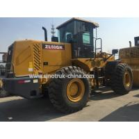Buy cheap XCMG Heavy Construction Machinery Maximum Lift 3100-3780mm Tyre Size 23.5-25-16PR from wholesalers