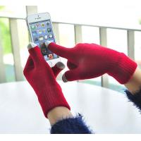 Buy cheap 5-finger Touchphone Gloves, Touch Screen Gloves, Magic Knitted Gloves for Smartphone product