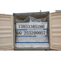 China PTA use sea bulk container liner on sale