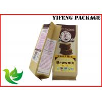 Buy cheap Gravure Printing Kraft Paper Gift Bags For Coffee / Custom Paper Bags SGS Approved product