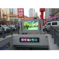 Buy cheap Sunlight readable outdoor digital signage outdoor totem with high brightness up to 3000 nits product