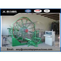 Quality Stainless Steel Cage Making Machine For Reinforced Concrete Drainage Pipes for sale