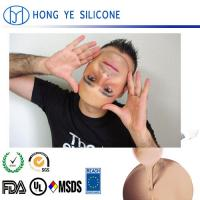 Buy cheap Hot silicone rubber to make film skin product