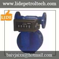 Quality SM Series PD Rotary Vane Flow Meter for sale